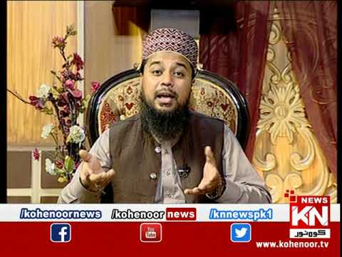 Istakhara 10 March 2021 | Kohenoor News Pakistan