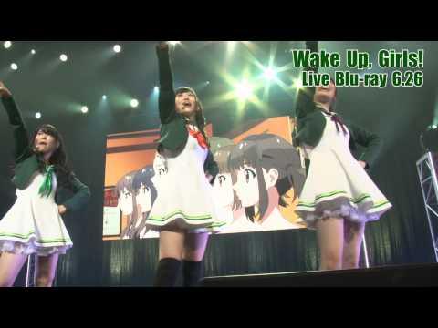 【声優動画】Wake Up, Girls!今週発売のライブBDからちょっとだけ映像公開