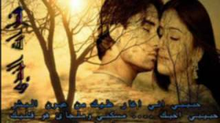 تحميل و مشاهدة بتحبينى ... مصطفى كامل MP3