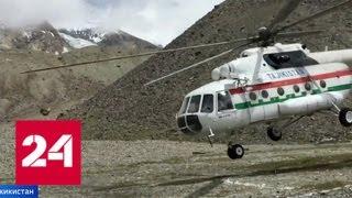 Жестка посадка вертолета в горах Таджикистана: пятеро погибших - Россия 24