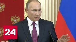 Путин не представляет, что Трамп в Москве встречался с проститутками