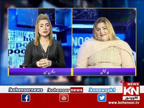 Kohenoor@9 With Dr Nabiha Ali Khan 21 September 2021 | Kohenoor News Pakistan