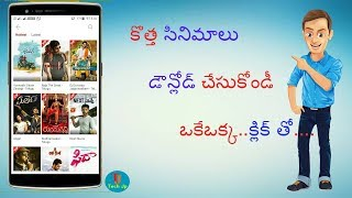 (not working now)How to download new Telugu movies |2018|Telugu|