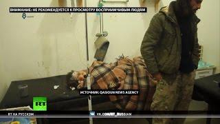 ЮНИСЕФ: От кровопролития в Сирии больше всего страдают дети