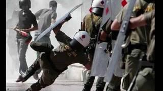 Juggalo - PHEAR - Ready For War