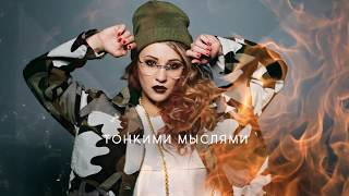 Катя Кокорина - Долго (Mood Video)