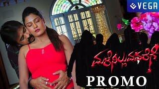 Male Nilluvavarege Kannada - Trailer
