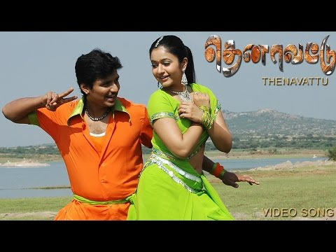 Thenavattu - Usulampatti Sandhaiyila Video Song | Jiiva, Poonam Bajwa | Srikanth Deva