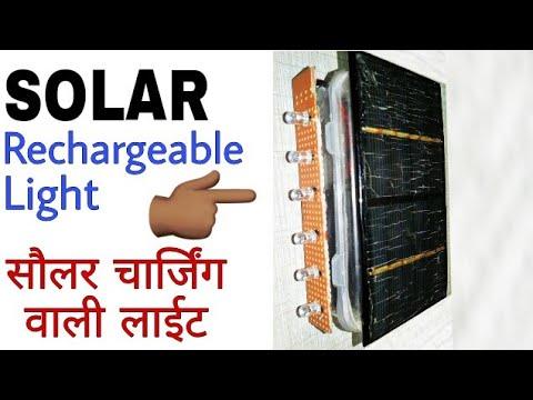 Solar Lighting - Solar Light Latest Price, Manufacturers