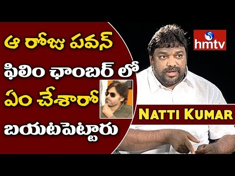 Producer Natti Kumar About Pawan Kalyan   Hard Talk With Srini   Telugu News   hmtv