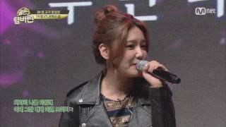 Sooyoung - Tears