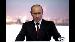 """""""Поддержи Путина"""" 2"""