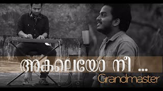 Akaleyo Nee - Malayalam Cover Song , Arjun & Sudhin | Grandmaster |