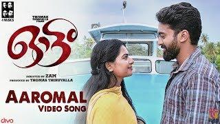 Ottam - Aaromal (Official Video Song) | Nandu Anand, Alencier | Zam | #PJayachandran | #4Musics