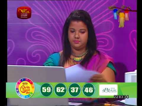 2018-05-02 |Draw No-2288| Lagna Wasana
