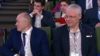 Инновации в России: планируем будущее / Гайдаровский форум - 2020 фото