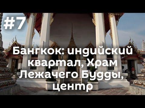 Храм свт.тихона задонского на ширяевом поле в сокольниках