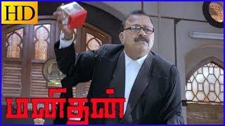 Manithan | Manithan full movie scenes | Rajarishi confirms that Rahul dewan is the accused | Hansika