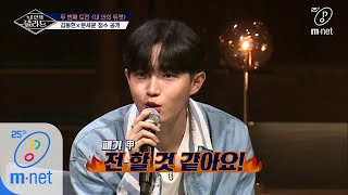 Wanna Be Singers EP6