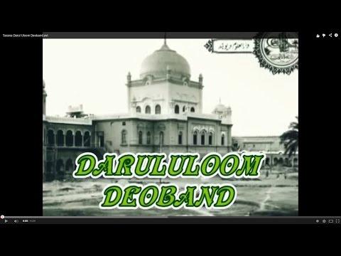 Tarana Darul Uloom Deoband By┇ Qari Abdul Jaleel
