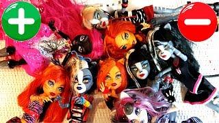 КУКЛА КОШКА - ДОРОГО ДЕШЕВО ПЛЮСЫ и МИНУСЫ куклы Монстер Хай