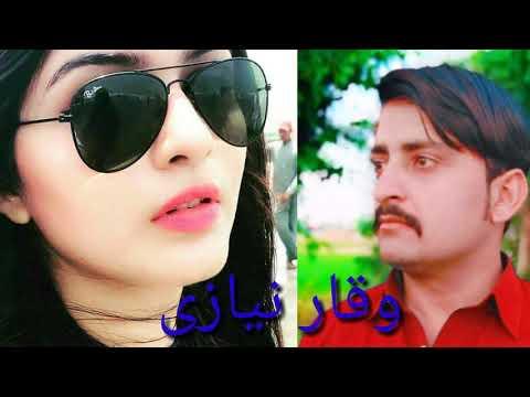 Best Shaire | by Waqar Niazi | by Jugnoo Studio