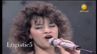 تحميل اغاني أمــينة فــاخت - ما تفوتنيش انا وحدي (. الليل ) MP3