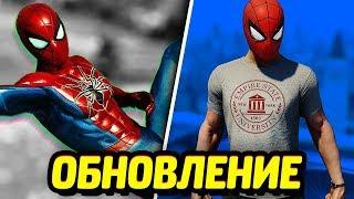 КОСТЮМЫ, ФОТОРЕЖИМ, СПОСОБНОСТИ - ЧЕЛОВЕК-ПАУК PS4