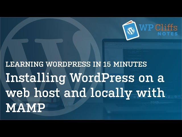 wordpress one-click install tutorial