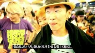 "HISPOP히스팝-""태국을 향한 하나님의 마음"" 선교영상"