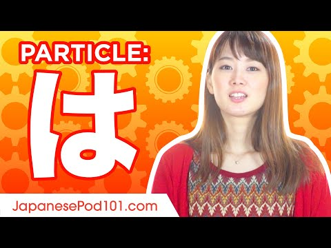 は (wa) #1 Ultimate Japanese Particle Guide - Learn Japanese Grammar