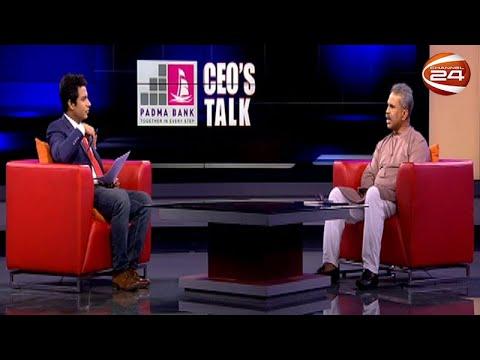 CEO'S TALK | ফারুক হাসান (সভাপতি-বিজিএমইএ)