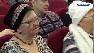 В Кузнецке для людей с ограниченными возможностями организовали концерт