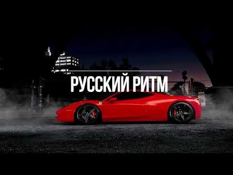 Лёша Свик - Не Одета (Romis remix)