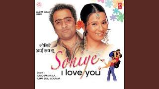 Chhule Chhule Mujhe Chhule - YouTube