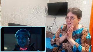 Реакция / Егор Крид - Голубые глаза (Премьера клипа, 2020) OST (НЕ)идеальный мужчина