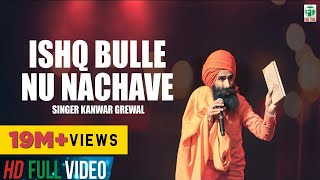 Kanwar Grewal | Full Song | Ishq Bulleh Nu Nachave | Latest Punjabi Song 2019 | Finetone Music