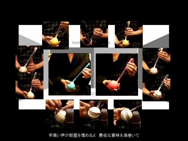 【OTAMATONE_COMP】ワールズエンドダンスホール【弾いてみた】Otamatone