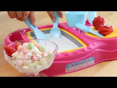 New Cooking Toy Mix And Rolled Ice Cream Maker Mp3