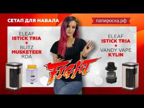Eleaf iStick Tria 300W - боксмод - видео 1