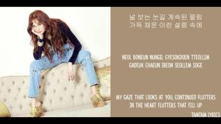 Moonlight - Seohyun Lyrics [Han,Rom,Eng]