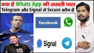 Whats App New Privacy Policy | Whats App VS Signal App | Whats App VS Telegram - Download this Video in MP3, M4A, WEBM, MP4, 3GP