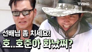 SUB 3 Meals A Day Fishing Village 5 EP10