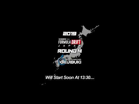フォーミュラ・ドリフト ジャパン第4戦 奥伊吹モーターパークストリート BEST16 ドリフト動画