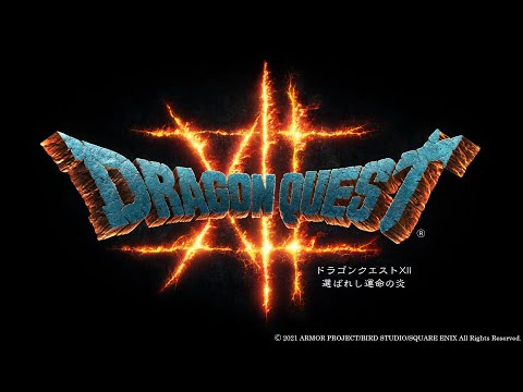 First Trailer de Dragon Quest XII: The Flames of Fate