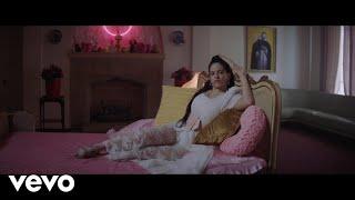 Di mi nombre - Rosalía (Video)