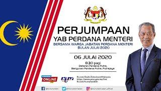 Perjumpaan YAB Perdana Menteri bersama Warga Jabatan Perdana Menteri bagi Bulan Julai 2020