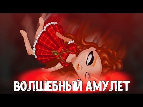 Свиридов астролог википедия
