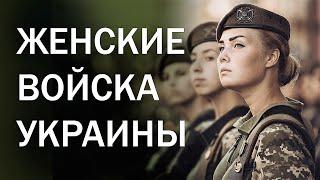 오이겔러의 처가집인 우크라이나의