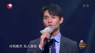 Chinese Qualified TV Drama Awards 2018- Wang Kai's Cut 2